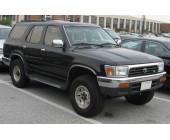 Стальная защита картера и КПП для Toyota 4runner (1990-1995 г.в.)