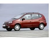 Стальная защита картера для Chevrolet Rezzo (2004-2008 г.в.), картер