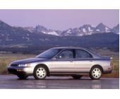 Стальная защита картера для Honda Accord V (1993-1996 г.в.), картер