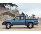 Стальная защита картера для Mazda BT 50- (с 2006 г.в.), картер