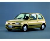 Стальная защита картера для Nissan March K11 (1992-2003 г.в.), картер