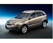 Стальная защита картера для Opel Antara (с 2006 г.в.), картер