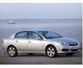 Стальная защита картера для Opel Vectra C (с 2004 г.в.), картер
