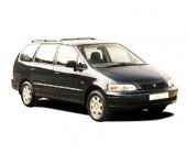 Стальная защита картера для Honda Shuttle (1994-2001 г.в.), картер
