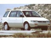 Стальная защита картера для Mitsubishi EXPO (с 1994 г.в.), картер