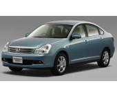 Стальная защита картера для Nissan Bluebird Sylphy (2000-2003 г.в.), картер