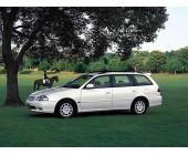 Стальная защита картера и КПП для Toyota Caldina 2WD, 4WD (1997-2002 г.в.)